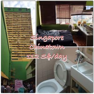 Комната район Chinatown в Сингапуре