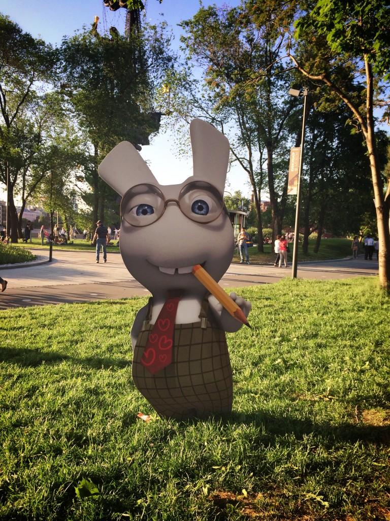 Парк Музеон в Москве