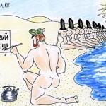 Боевое крещение нудистами
