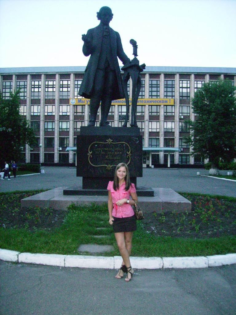 Алтайский государственный технический университет