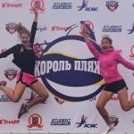 Турнир по пляжному волейболу в Москве «Король пляжа»