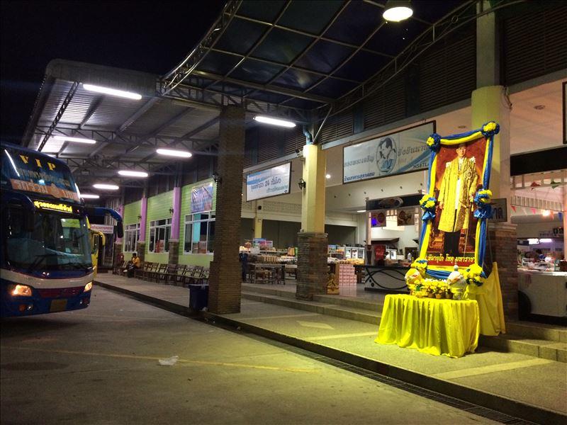 Остановка в тайской деревне