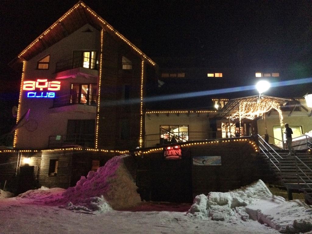 Отель Ays (Айс) Шерегеш фото