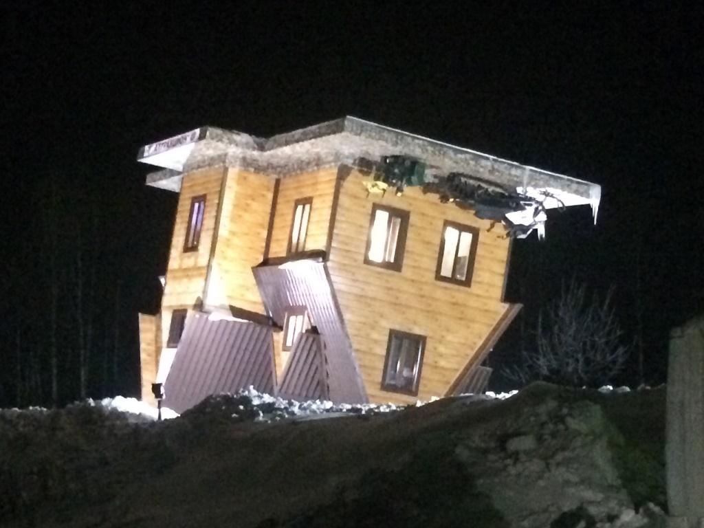 Перевернутый дом Шерегеш