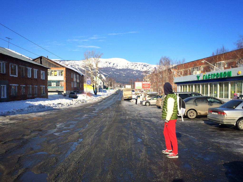 Деревня Шерегеш