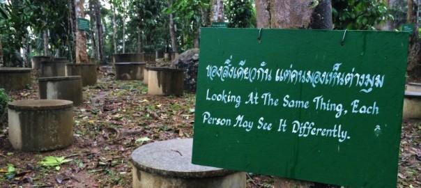 Место силя для медитаций на Самуи