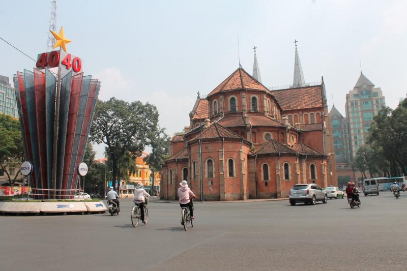 Кафедральный собор Хошимина