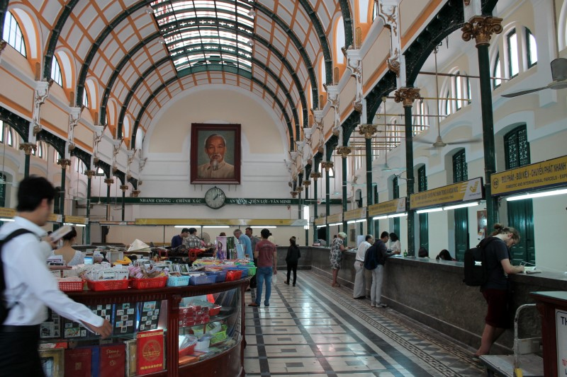 Здание главного почтамта Хошимина