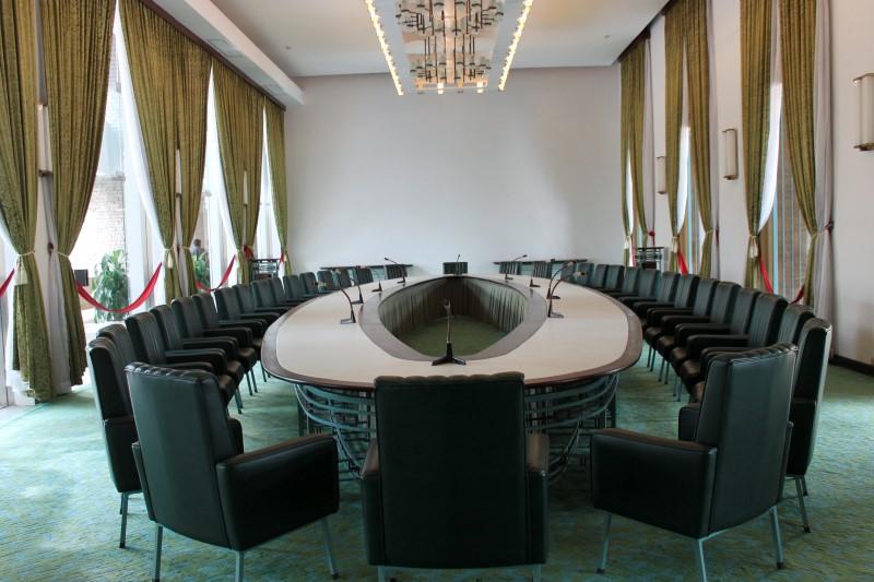 Дворец независимости Хошимин