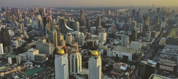 Baiyoke Sky Бангкок
