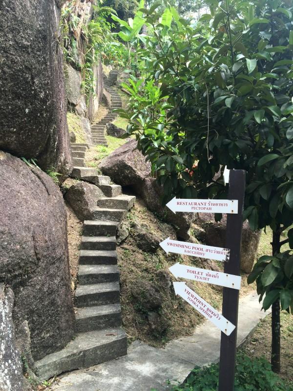 Достопримечательности Самуи - Paradise Park
