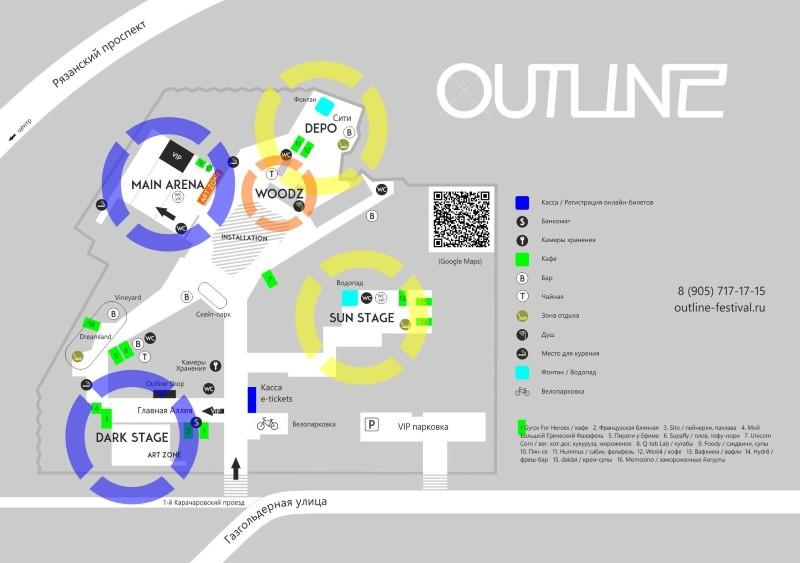 IMG_7065 (Outline Festival 2015