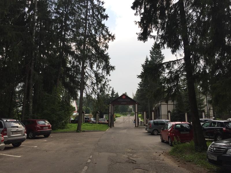 Отзыв о Heliopark Lesnoy (Гелиопарк Лесной)
